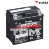 Batería Yuasa YTZ7S